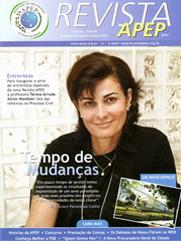 Edição Nº1 – Jan a Mar 2007