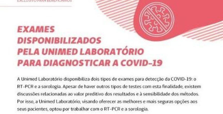03.07.20 - exames covid-19 1