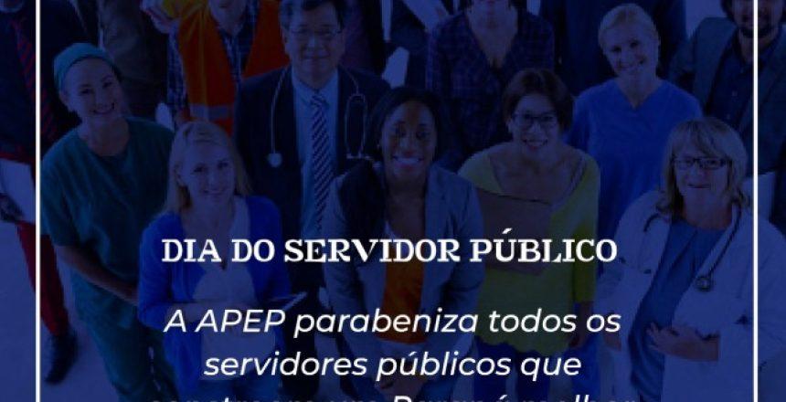 28.10.20-Dia-do-Servidor-Publico1